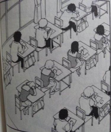 「となりの関くん」 関くんの席が最後尾の窓際になった理由を考察
